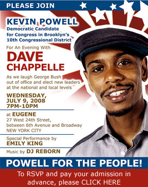 Kevin Powell Fundraiser